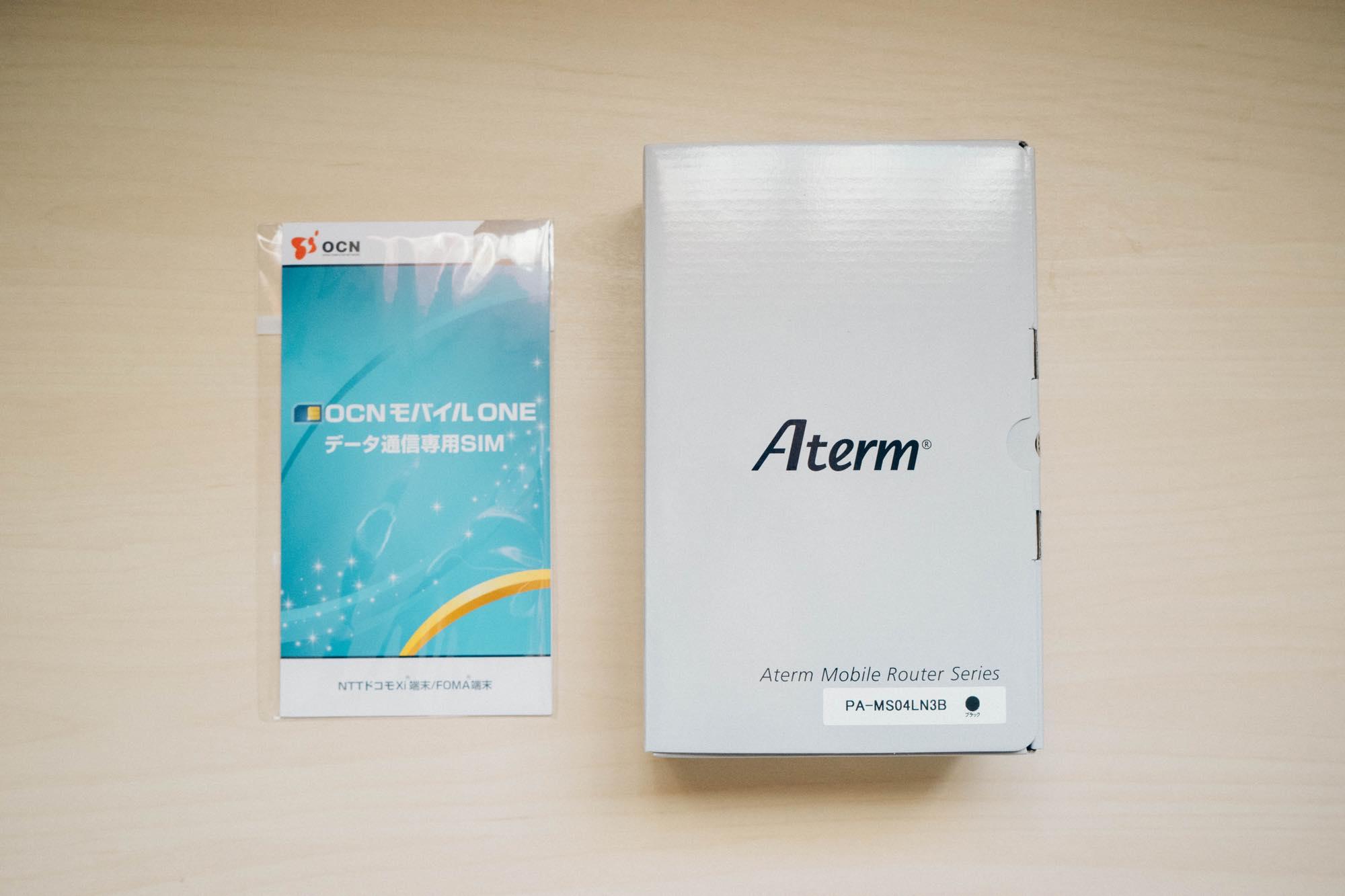 nec-aterm-mr04ln2