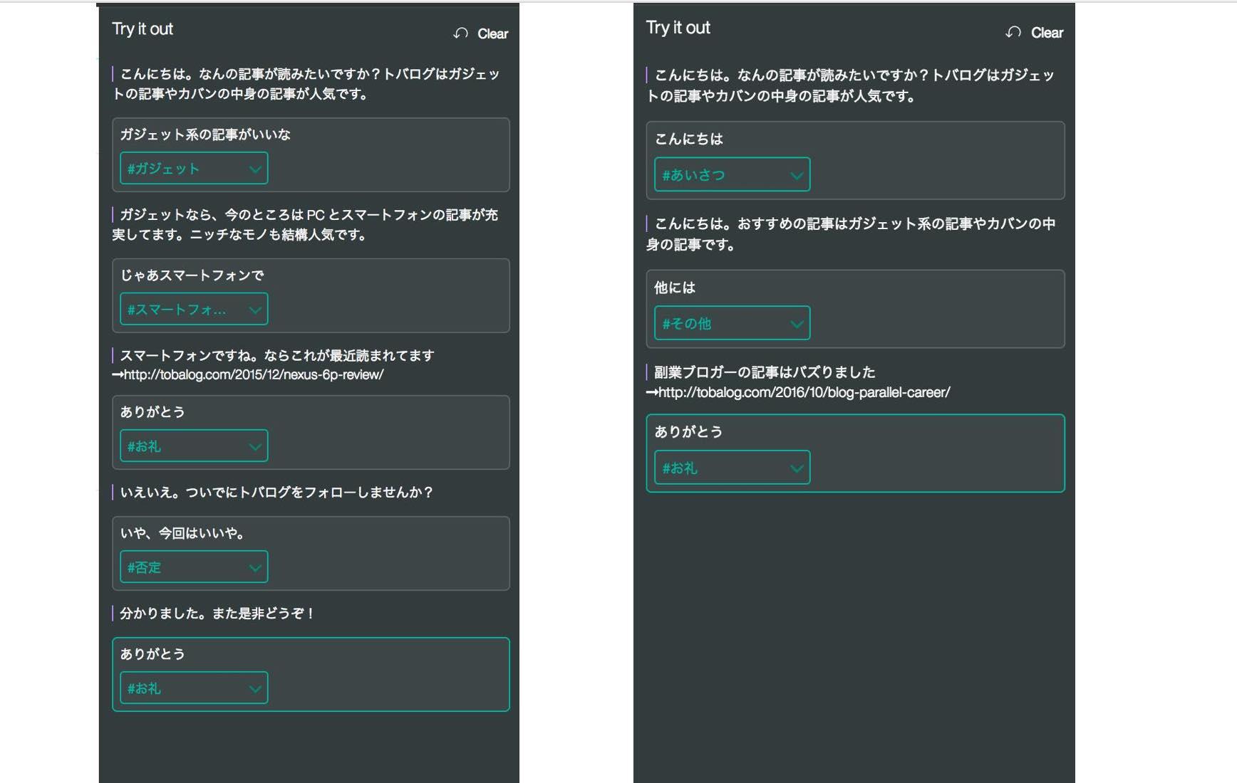 th_chatbot-conversation-1-ibm-think-watson20