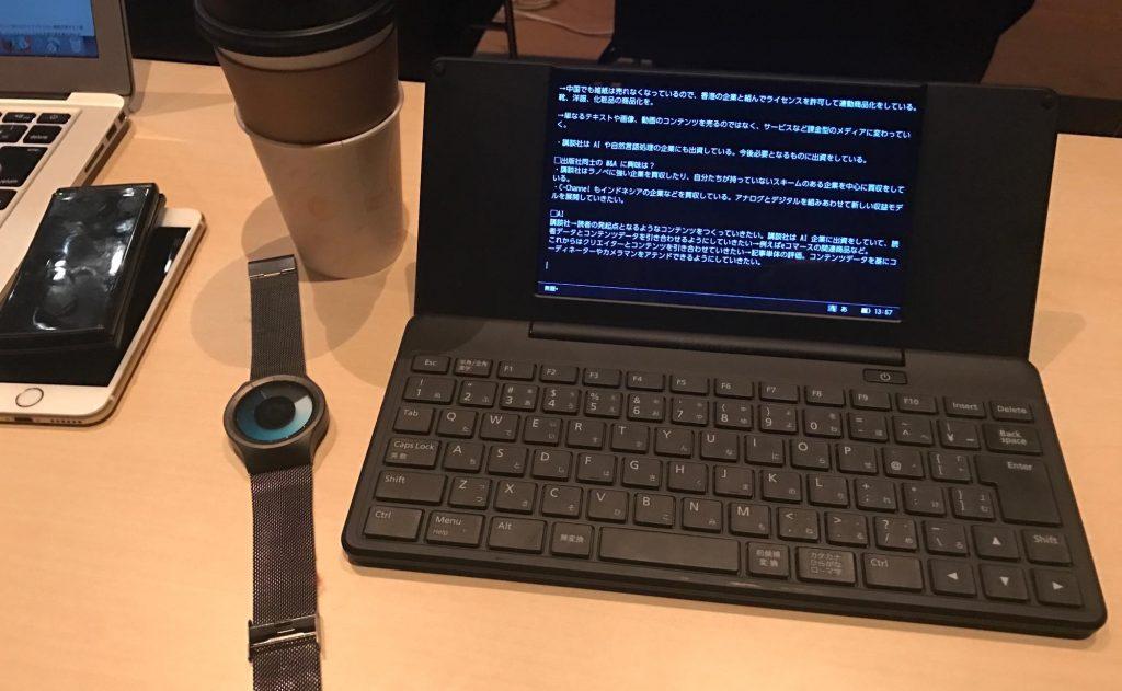 PCとの使い分けでポメラは活きる。ワープロ端末「Pomera DM200」の活用シーン3つ
