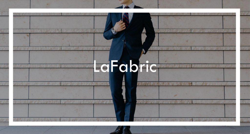 社会人3年目。「FABRIC TOKYO(ファブリックトウキョウ)」でカスタムオーダースーツを仕立てる[PR]