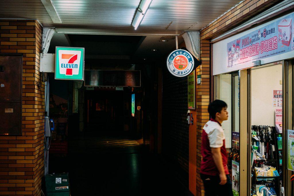 【台北】深夜でもOK!キャッシングするならコンビニの ATM が便利。手順を解説