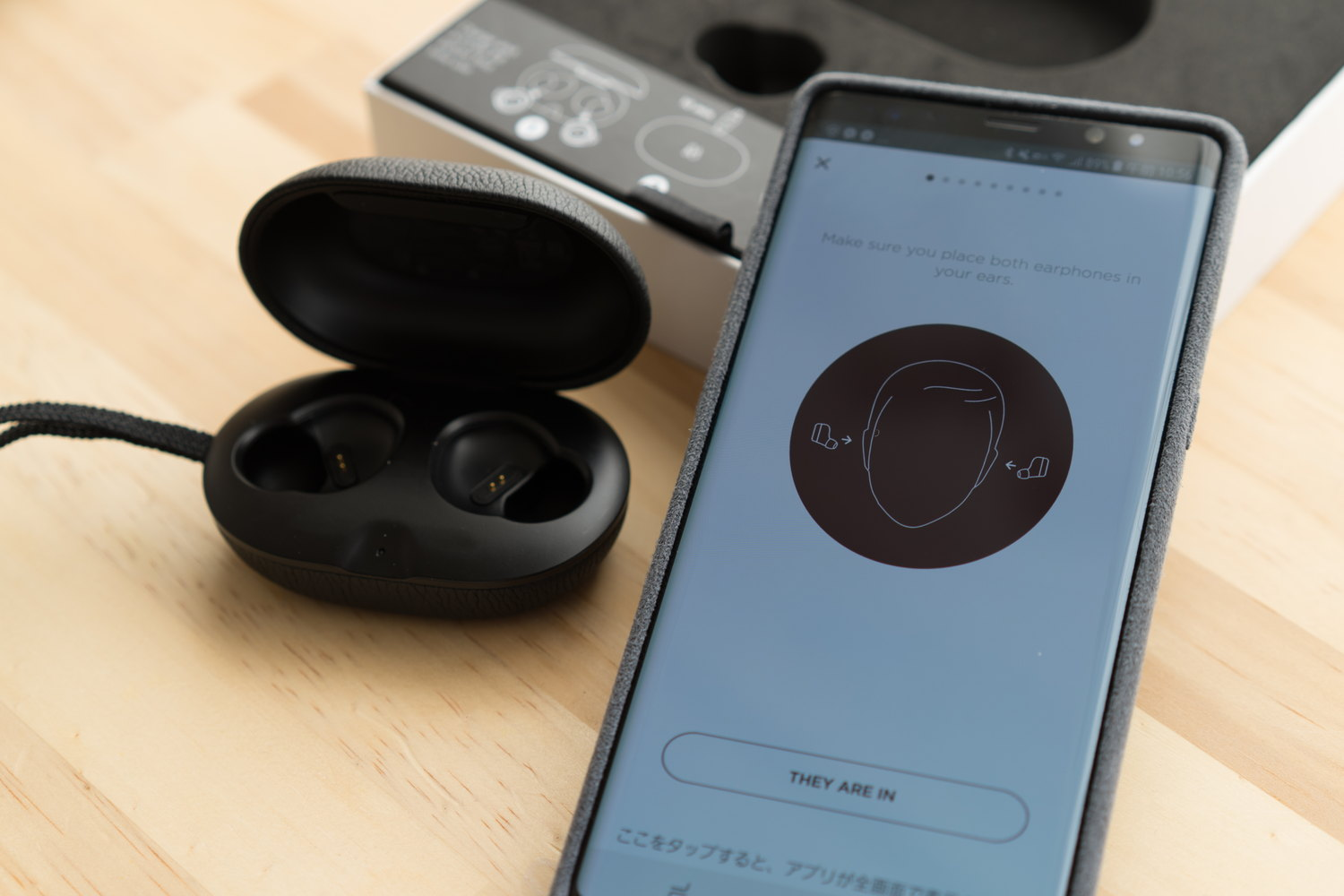 B&O Beoplay E8 の Android 端末とのペアリング