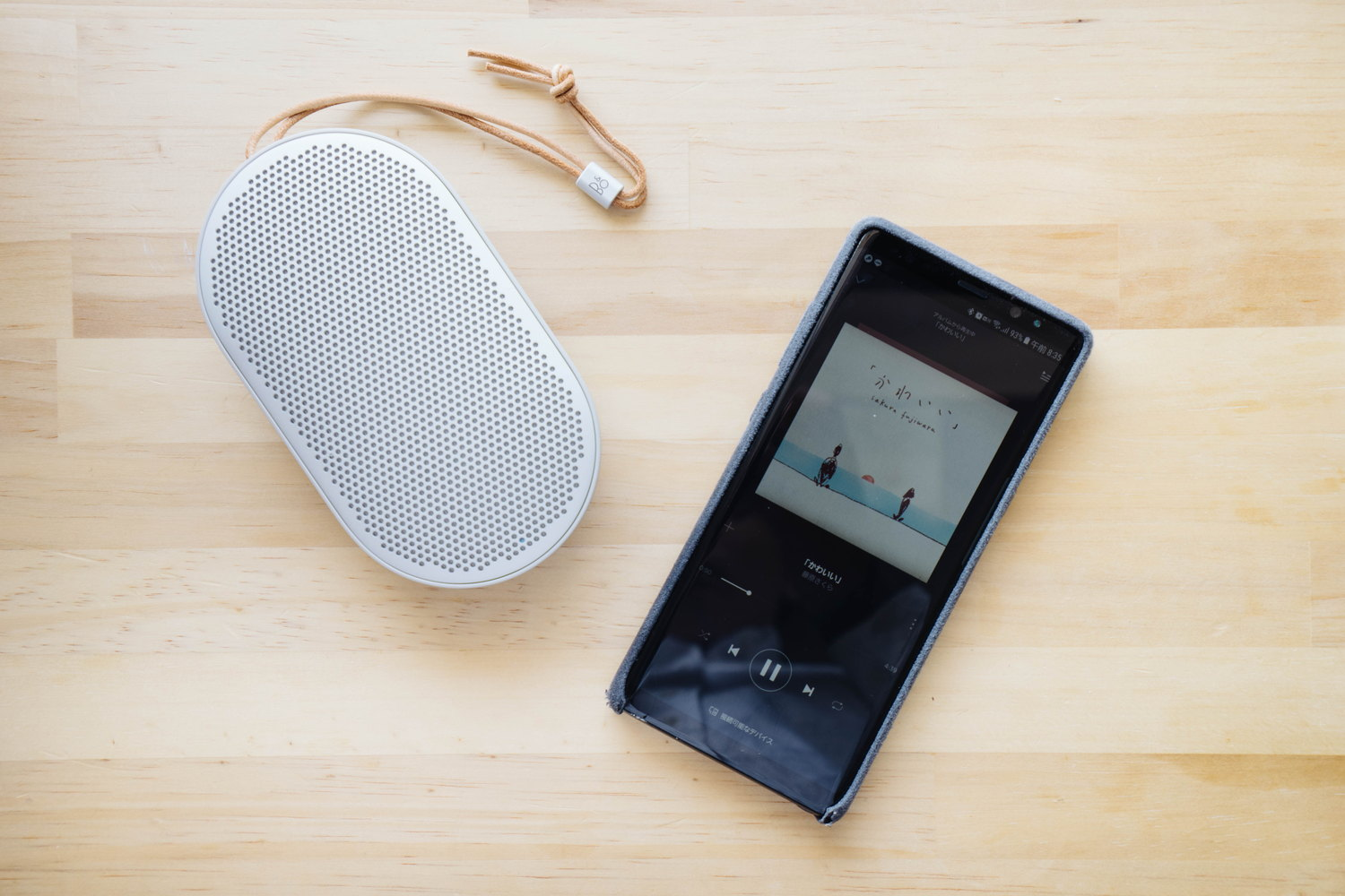 Beoplay P2 とアプリ