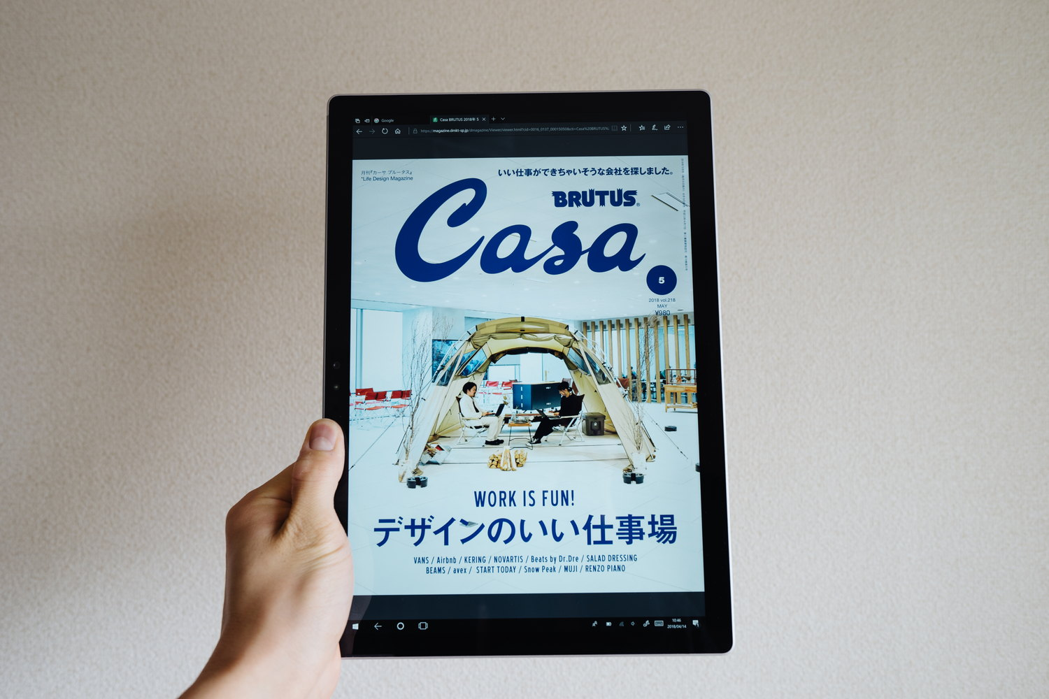 Surface Bookタブレットモードで雑誌