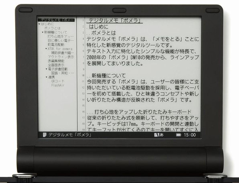 E Ink社の電子ペーパーディスプレイを搭載するポメラ DM30