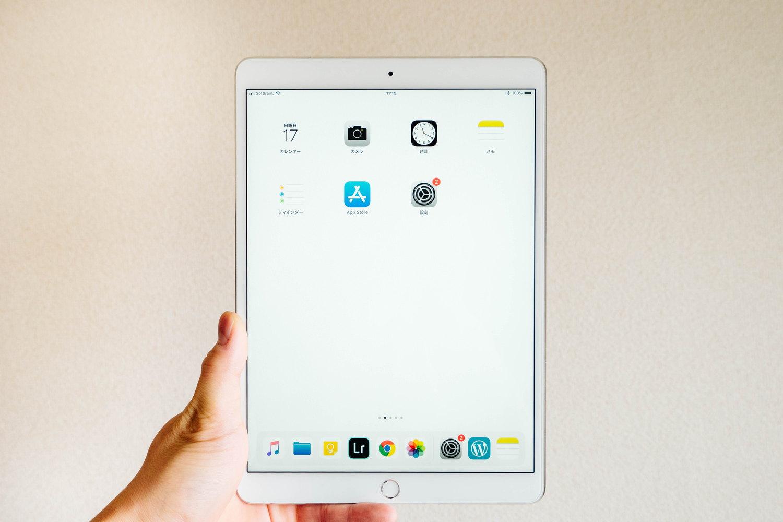 10.5 インチの iPad Pro