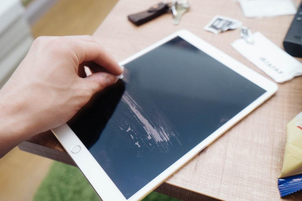 【10.5インチ iPad Pro】格安699円のガラスフィルムを購入レビュー