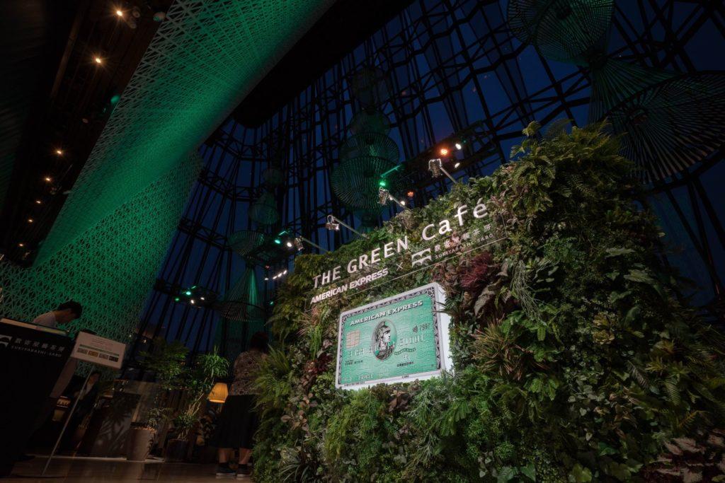 銀座にアメックスを持って――『THE GREEN Café American Express×数寄屋橋茶房』に訪れてみた[PR] #AmexLife