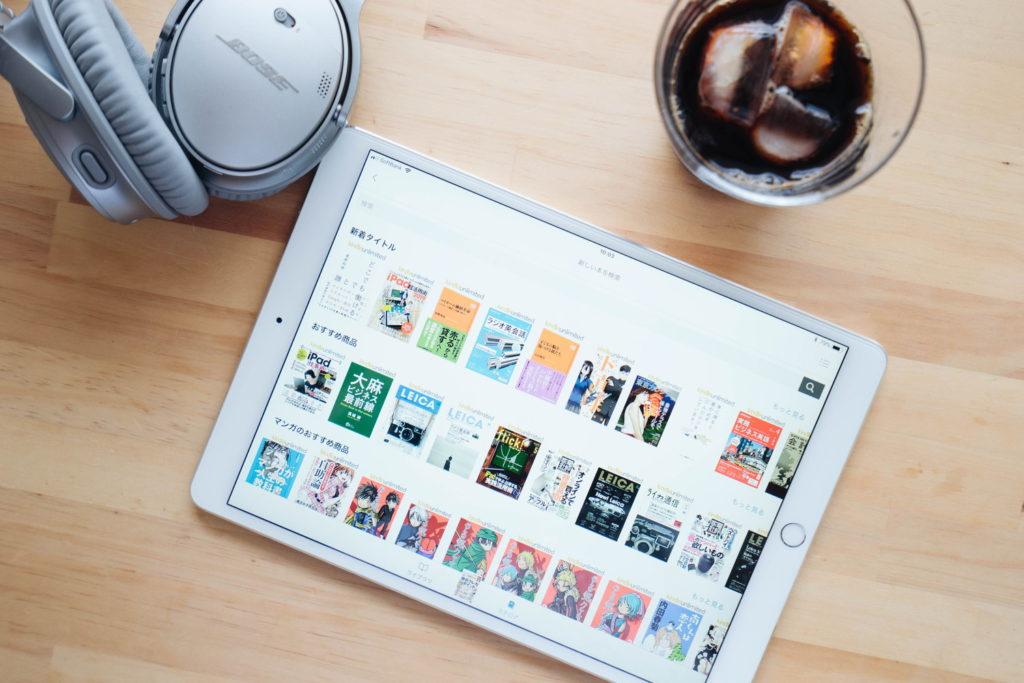 雑誌も専門書も読み放題。トバログは『Kindle Unlimited』をこう使う。