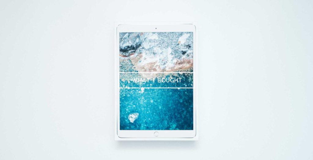 【2018年】僕が6月に買ったモノ:10.5インチ iPad Pro や折り畳み傘など