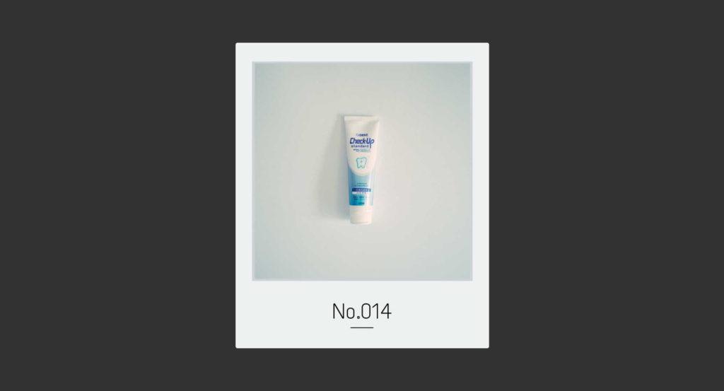 初めて自分で選んだ歯磨き粉 Check-UP|トバログのモノ語りNo.014
