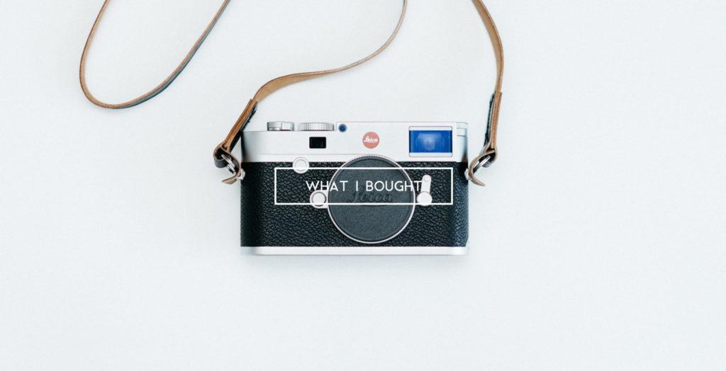 【2018年】僕が8月に買ったモノ:Leica M10 やゲームボーイなど