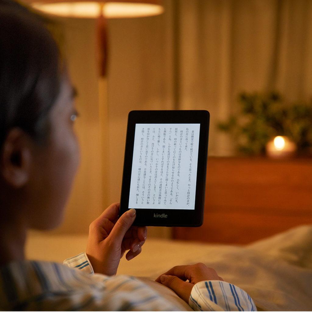 新しい『Kindle Paperwhite』が防水対応で気になる。でも白がないのは残念
