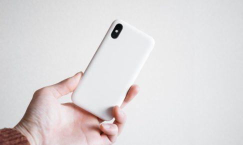 iPhoneケース『MYNUS』とiPhone XS