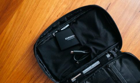 ポータブルSSD『Samsung 外付けSSD T5』とケース