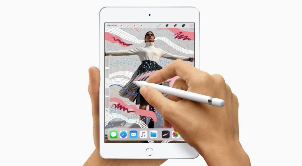 モレスキンみたいに使えそうな新型 iPad mini。スペックと活用法について考えてみた