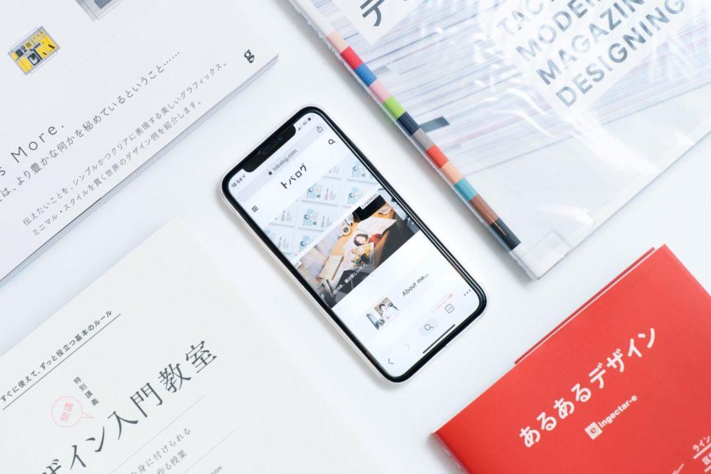 写真と文章とウェブデザイン。トバログがブログデザインで参考にした書籍4選
