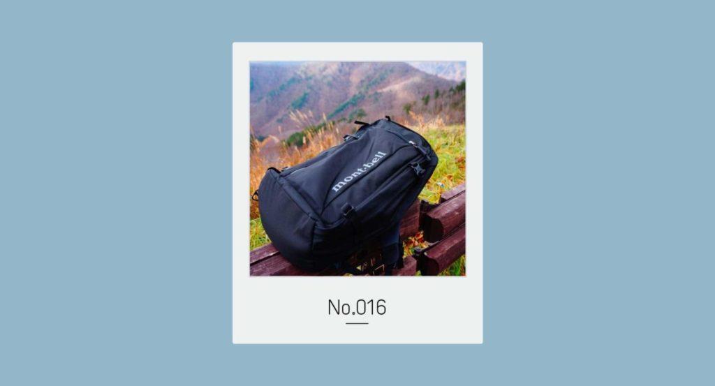バックパッカーに憧れて買ったモンベルの旅用バックパック|トバログのモノ語りNo.017