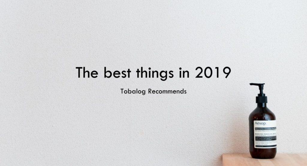 【2019年上半期ベストバイ】トバログが選ぶ!本当に買って良かったモノ5選
