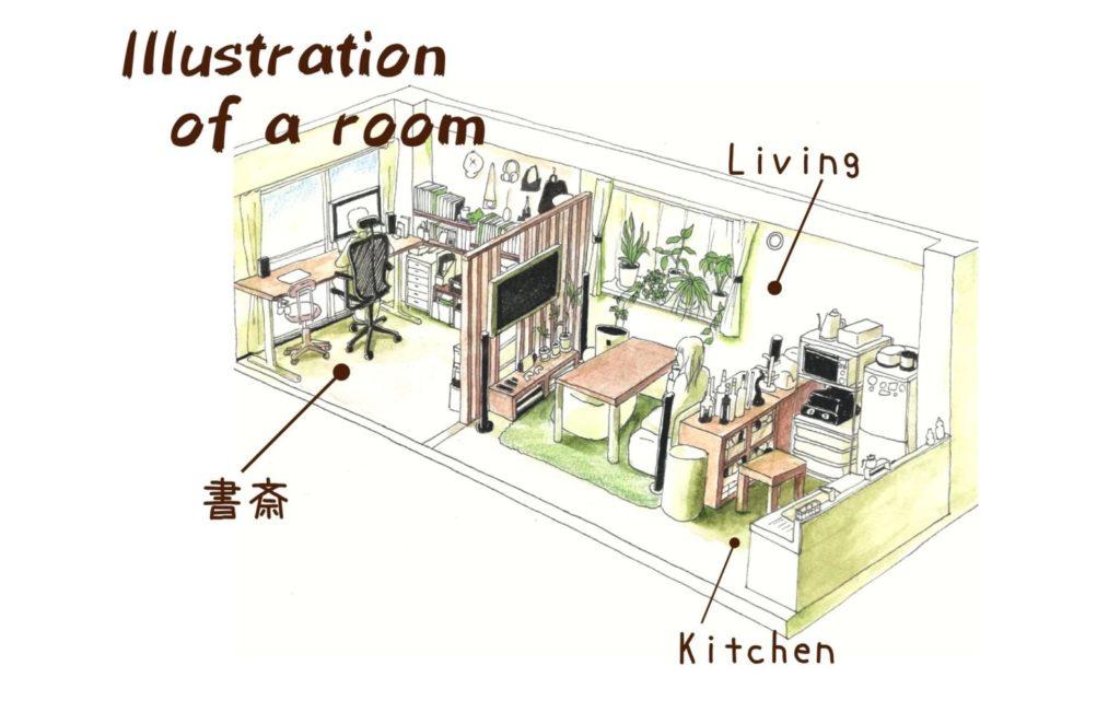 賃貸でも書斎のある暮らし⑧:トバログの部屋がイラストになりました