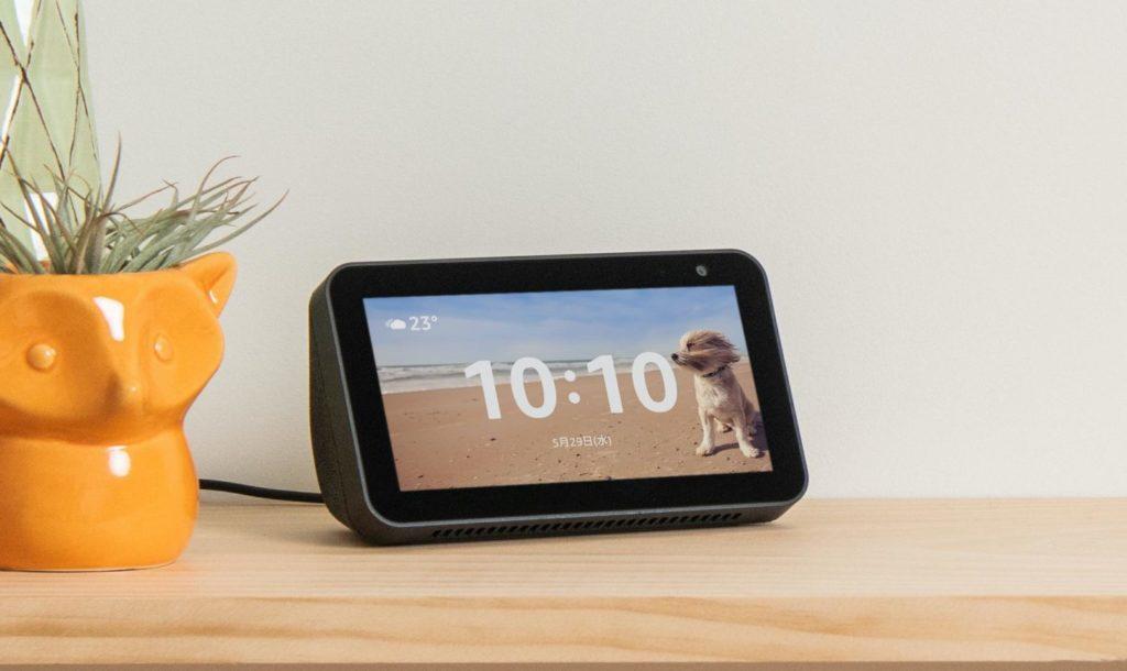 2個買うと1個タダなので『Echo Show5』買った。書斎と寝室に置いて時計として使いたい